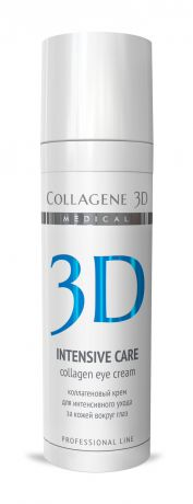 Collagene 3D Крем для глаз Eye Intensive, 30 мл
