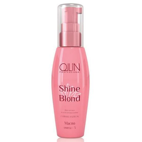 OLLIN PROFESSIONAL SHINE BLOND Масло ОМЕГА-3, 50 мл