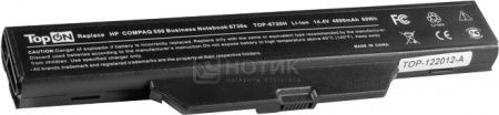 Аккумулятор TopON TOP-6720-14V 14.4V 4800mAh для HP Compaq Business Notebook 6830s Series