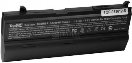 Аккумулятор TopON TOP-PA3399HH 10,8V 8800mAh для Toshiba PN: PA3399U-1BAS PA3400U-1BRS PA3478U-1BRS