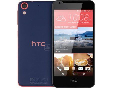 "Смартфон HTC Desire 628 Dual Sim Sunset Blue (Android 5.1/MT6753 1300MHz/5.0"" (1280x720)/3072Mb/32Gb/4G LTE 3G (EDGE, HSDPA, HSPA+)) [99HAJZ032-00]"