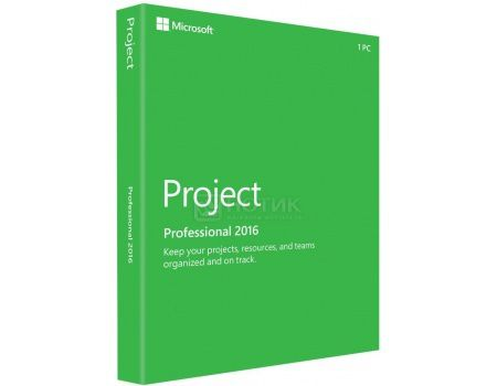 Электронная лицензия MS Project Professional 2016  for Windows, H30-05445