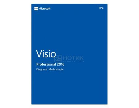 Электронная лицензия MS Visio Professional 2016 for Windows, D87-07114