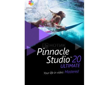 Электронная лицензия Corel Pinnacle Studio 20 Ultimate ESD, ESDPNST20ULML (RU/EN)