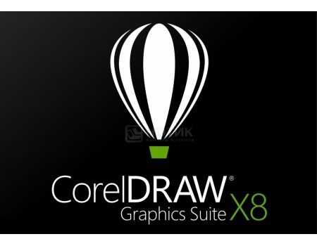 Электронная лицензия CorelDRAW Home and Student Suite X8 ESD, ESDCDHSX8ROEU (RU/EN)