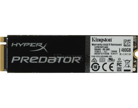 Внутренний SSD-накопитель Kingston HyperX Predator 480GB, 910/1100Mbs, PCI-E/M.2, MLC, Черный SHPM2280P2/480G