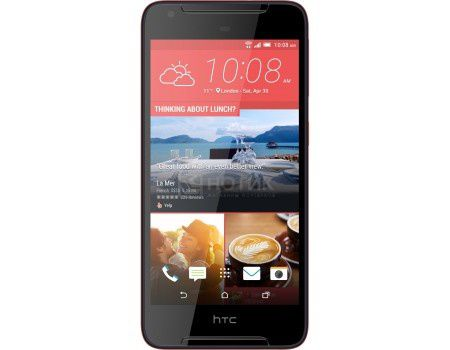 "Смартфон HTC Desire 830 Sunset Blue (Android 6.0 (Marshmallow)/MT6795 1500MHz/5.5"" (1920x1080)/3072Mb/32Gb/4G LTE ) [99HAJU059-00]"