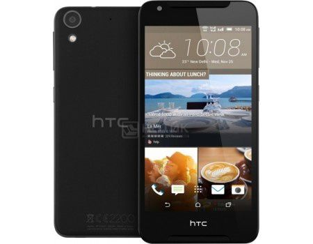 "Смартфон HTC Desire 628 Pebble Gray (Android 5.1/MT6753 1300MHz/5.0"" (1280x720)/2048Mb/16Gb/4G LTE 3G (EDGE, HSDPA, HSPA+)) [99HAKA025-00]"