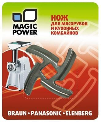 Нож для мясорубок Braun, Panasonic, Elenberg Magic Power MP-606