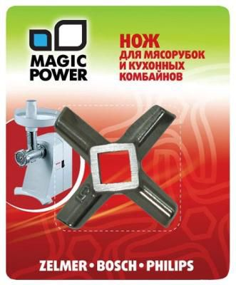 Нож для мясорубок Bosch, Zelmer, Philips, Braun Magic Power MP-608