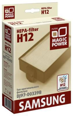 Фильтр Magic Power MP-H 12 SM2