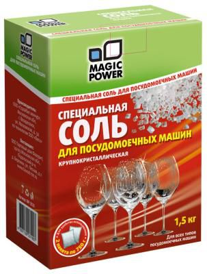 Соль Magic Power MP-2030