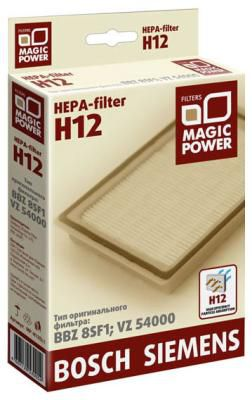 Фильтр Magic Power MP-H 12 BS1