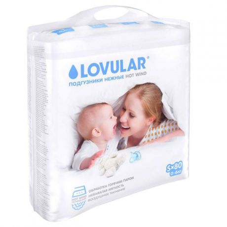 Подгузники Lovular Hot Wind S (0-6 кг), 80 шт.