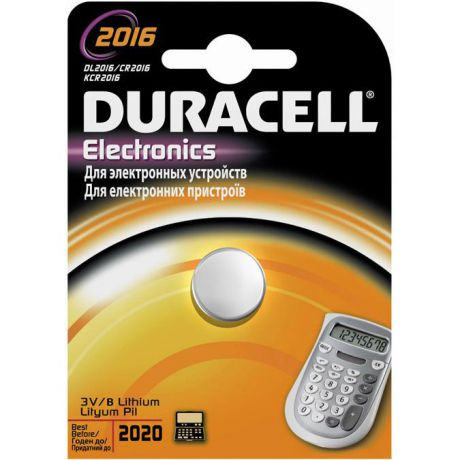 Батарейки Duracell DL2016 / CR2016 display 3V Lithium B1 (1шт)