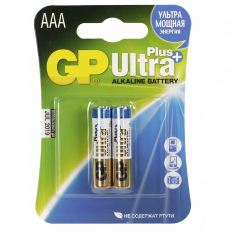 Батарейки GP 24AUP-2CR2 Ultra Plus Alkaline AAA 2шт