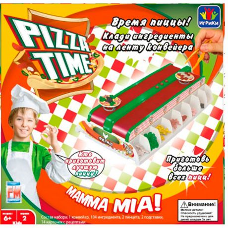 Интерактивная игра Fotorama Pizza Time  (интерактивная) 1026