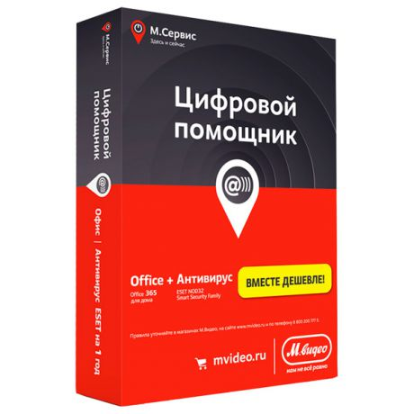 MS Office 365 Home + ESET NOD32 SS 5 уст. / 1 год М.Видео MS Office 365 Home + ESET NOD32 SS 5 уст. / 1 год