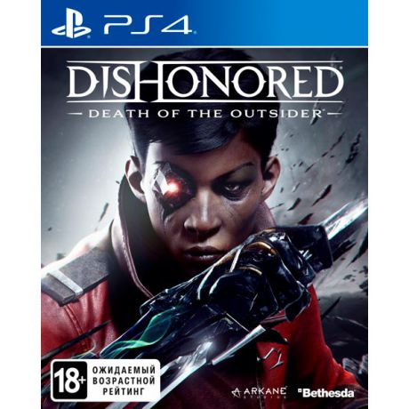 Видеоигра для PS4 . Dishonored: Death of the Outsider