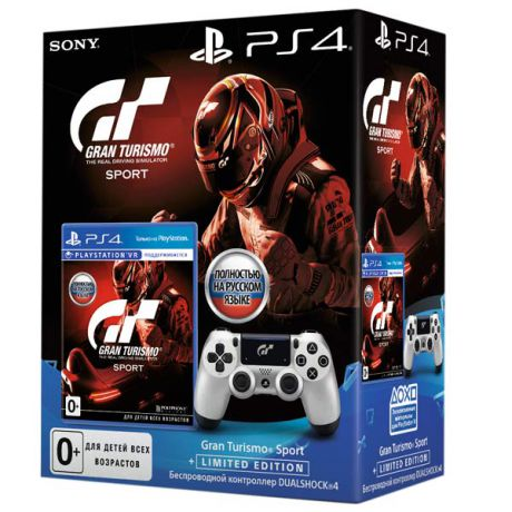 Аксессуар для игровой консоли PlayStation 4 DualShock 4+Gran Turismo Sport Limited Edition