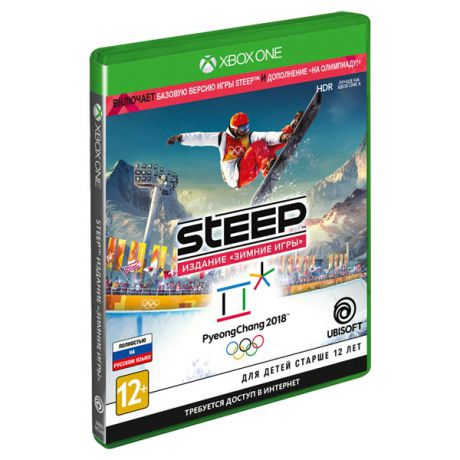 Видеоигра для Xbox One . Steep Winter Games Edition