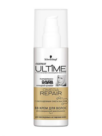 Кремы essence ULTIME BB-Крем для волос Omega Repair 100 мл