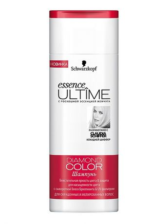 Шампуни essence ULTIME Шампунь Diamond Color 250 мл
