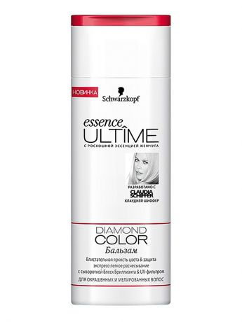 Бальзамы essence ULTIME Бальзам Diamond Color 250 мл
