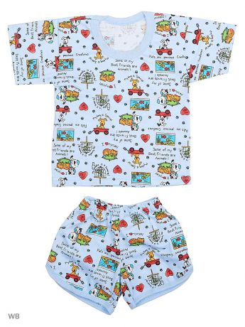 Костюмы Babycollection Костюм