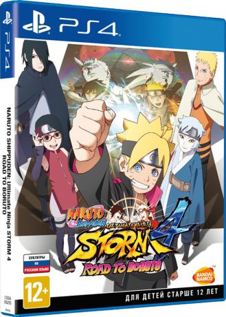 Naruto Shippuden: Ultimate Ninja Storm 4: Road to Boruto [PS4]