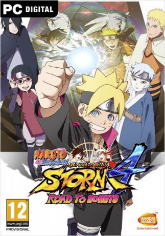 Naruto Shippuden: Ultimate Ninja Storm 4: Road to Boruto (Цифровая версия)