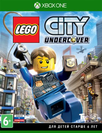 LEGO CITY Undercover [Xbox One]