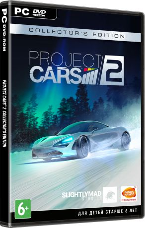 Project Cars 2. Collector