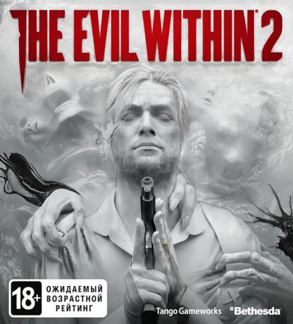 The Evil Within 2 (код загрузки) [PC-Jewel]