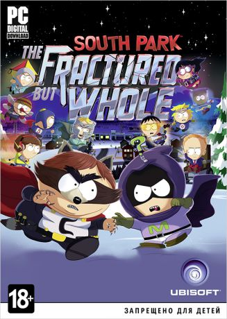 South Park: The Fractured but Whole (Цифровая версия)