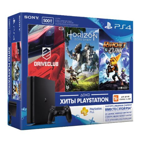 Игровая консоль PlayStation 4 Slim (CUH-2008A) 500 Gb + DriveClub + Horizon Zero Dawn + Ratchet Clank