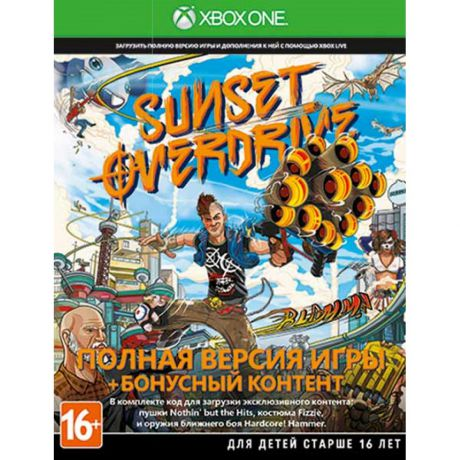 Sunset Overdrive Игра для Xbox One