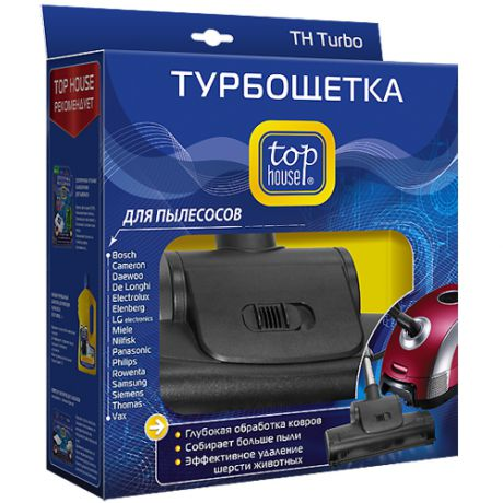 Турбощетка Top House 390315 TH Turbo