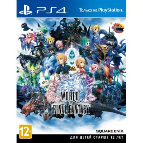 World Of Final Fantasy Игра для PS4