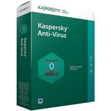 Антивирус Kaspersky Anti-Virus 2 Desktop 1 Year Base Box