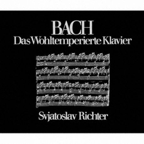 Виниловая пластинка Sviatoslav Richter Bach: The Well Tempered Clavier