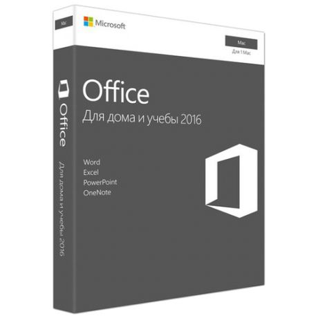Пакет программ Microsoft Office Mac Home and Student 2016 Russia Only Medialess
