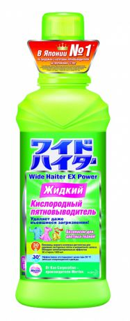 Attack Жидкий кислородный пятновыводитель Wide haiter ex power