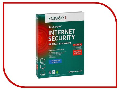 Программное обеспечение Kaspersky Internet Security Multi-Device Russian Edition 2Dt 1 year Renewal Box (KL1941RBBFR)