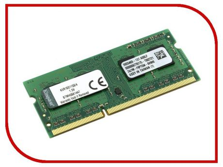 Модуль памяти Kingston DDR3 SO-DIMM 1600MHz PC3-12800 CL11 - 4Gb KVR16S11S8/4