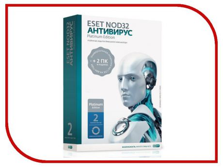 Программное обеспечение ESET NOD32 Антивирус Platinum Edition 1Dt 2year NOD32-ENA-NS-BOX-2-1