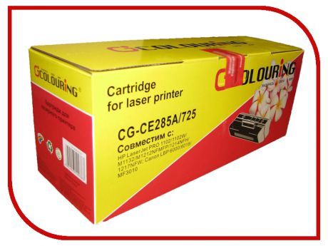 Картридж Colouring CG-CE285A/725 для HP LJ Pro P1100/P1102/P1102W/M1130/M1132/1210/M1212nf/M1212nfw/M1217 MFP/Canon LBP6018/6000 1600 копий