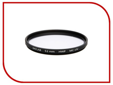 Светофильтр Raylab HWP MC-UV 52mm