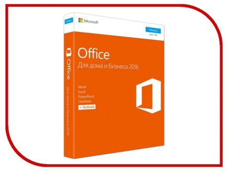 Программное обеспечение Microsoft Office Home and Business 2016 Rus CEE Only No Skype BOX T5D-02705