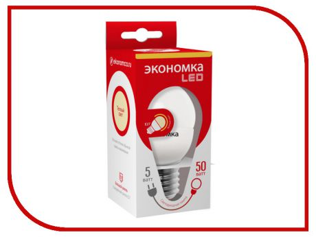 Лампочка Экономка Шарик GL45 5W E27 230V 3000K Eco_LED5WGL45E2730
